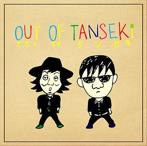 ドラマー・大島賢治の新バンド「OOT」、関西初上陸ライヴを開催