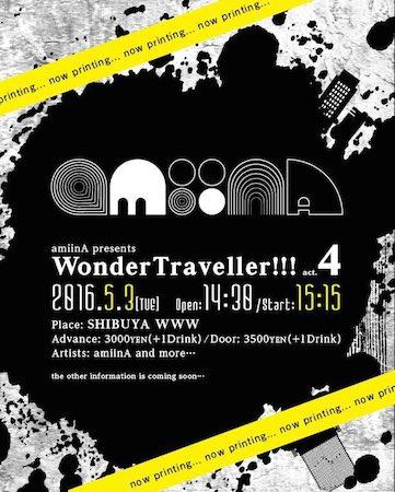 "amiinaが新体制へ ""amiinA""として渋谷WWWで主催イベント開催"
