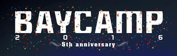 【今年で5周年】〈BAYCAMP 2016〉開催決定