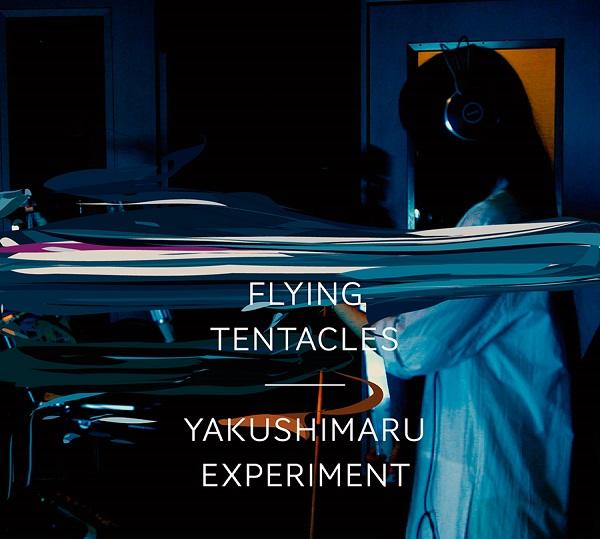 Yakushimaru Experiment、素数の人力聴覚化楽曲『ウラムの螺旋より』MV公開