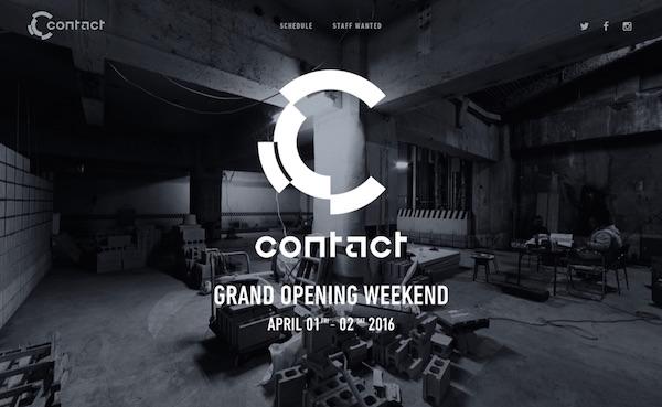 今宵、道玄坂に新たな会員制のミュージック・スポット誕生──CONTACT、オープニングにDJ NOBUら登場