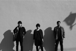 te'初のミニ・アルバム『閾』(しきみ)発売に合わせてMV公開