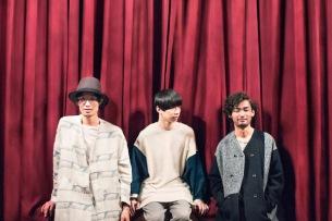 LUCKY TAPES 7月に新アルバム発表 エンジニアに美濃隆章、ドラムはmabanua