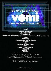 アンダーグラウンド・パーティー〈vomi!〉タイムテーブル発表