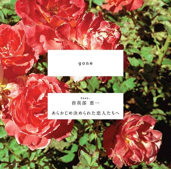 【急遽決定!】あら恋の池永正二、タワレコ新宿でインストア・イベント開催