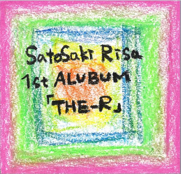 1秒前は黒歴史!! 里咲りさ、貴重な初アルバム『THE-R』配信開始! 代表曲2曲はハイレゾ