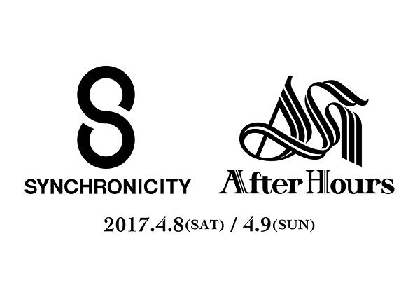〈SYNCHRONICITY〉と〈After Hours〉が2017年に2DAYSで開催決定