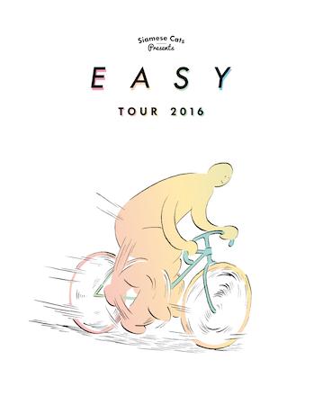 シャムキャッツ主催〈EASY TOUR〉東京公演にKIRINJI出演、全6組出揃う