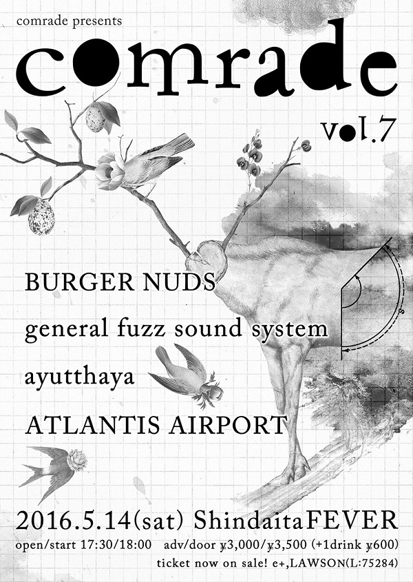 BURGER NUDS、ATLANTIS AIRPORTら出演〈comrade vol.7〉開催