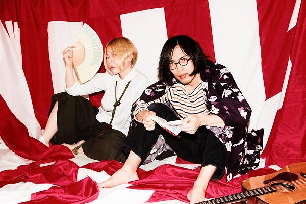 コンテンポラリーな生活、新作ミニ・アルバム『BAKEMONO in the Tennoji Park』詳細発表