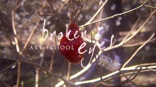 ART-SCHOOL、新作より収録曲「broken eyes」MVを公開