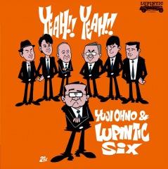 大野雄二率いるYuji Ohno & Lupintic Six、1stALジャケ&アー写公開! ビルボードでライヴも開催