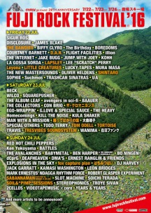 〈FUJI ROCK FESTIVAL '16〉第7弾でD.A.N. 、fox capture plan、SABANNAMAN、Tortoiseら15組出演決定