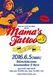 ガールズ・パワー炸裂イベント〈Mama's Tattoo〉2年ぶりに開催