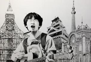 笹口騒音、2017年2月に渋谷クアトロで〈大笹祭〉開催「大きな賭けにでます!」