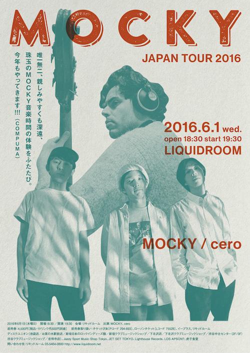 【明日開催】モッキー・ジャパン・ツアー、リキッドルーム公演はceroとの共演! cero荒内佑からコメントも