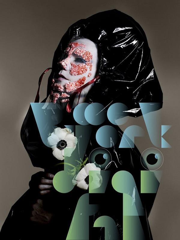 ビョーク来日決定「Björk Digital ―音楽のVR・18日間の実験」OPパーティーにDJ出演