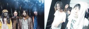 踊ってばかりの国 × 髭 2マンイベント開催、新旧ドラマー初共演