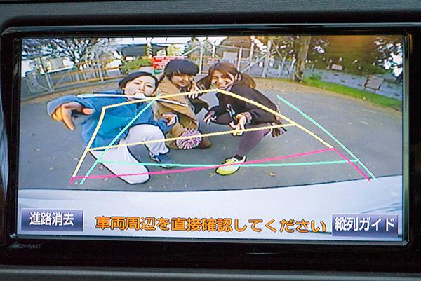 Seiho『Collapse』リリース・パーティ ゲストにTOYOMU、嫁入りランド