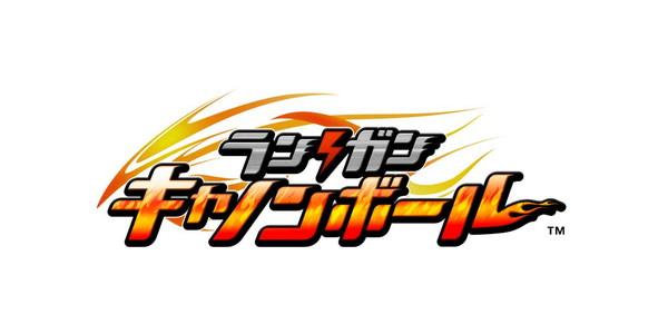 BRADIO、SQUARE ENIXの新感覚ゲーム「ランガン キャノンボール」とコラボ
