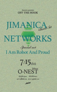 Jimanica Band Set×NETWORKS 2マンイベント〈OFF THE HOOK〉にスペシャル・アクトI Am Robot And Proud出演決定