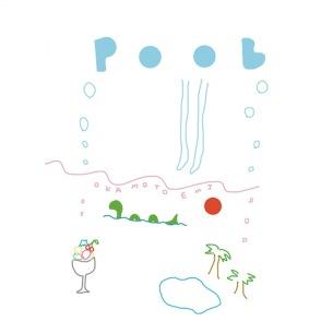 おかもとえみ、ソロ最新作「POOL」MVでプールにダイブ&EMC江本祐介も出演