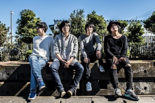 AL、アルバム収録曲「さよならジージョ」のMVをフル公開