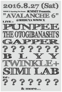 「WWW」2号店プレイベントにPUNPEE、SIMI LAB、THE OTOGIBANASHI'Sら