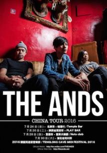 """オルタナティヴ・バンド""""THE ANDS"""" 中国でのツアー&フェス出演が決定!"""