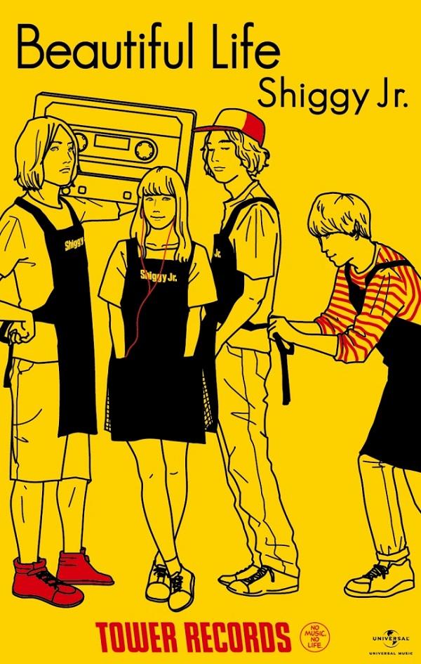 Shiggy Jr. 4thシングル『Beautiful Life』カセット版ジャケデザイン公開