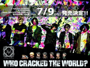I love you Orchestra、オリジナル・ストーリーのRPGゲーム『WHO CRACKED THE WORLD』を発売