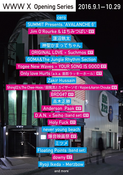 「WWW X」オープニング第2弾でORIGINAL LOVE x  Suchmos、ヨギー×ユアソン、Holy Fuckら決定
