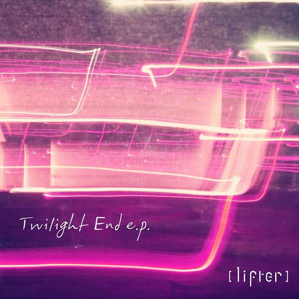 ピアノ・ポップバンド[lifter]、新作『Twilight End e.p.』発売&レコ発ワンマン決定