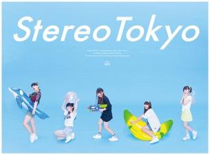 Stereo Tokyo、「CD販売からの卒業」により配信のみで新EPリリース