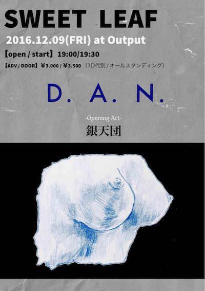 D.A.N.沖縄での初ライヴが12月に決定!