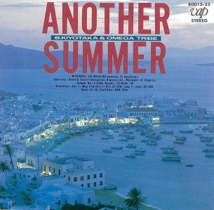 【夏ですから!】杉山清貴&オメガトライブ、オリジナル・アルバムを一挙ハイレゾ化でOTOTOYから配信開始