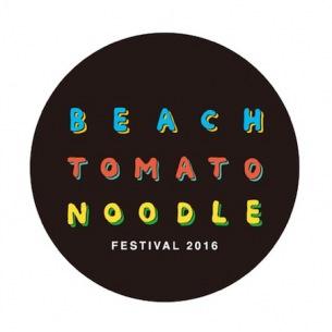 Tempalay×ドミコ主催のビーチ・パーティー、第2弾アクト発表&トレイラー映像公開