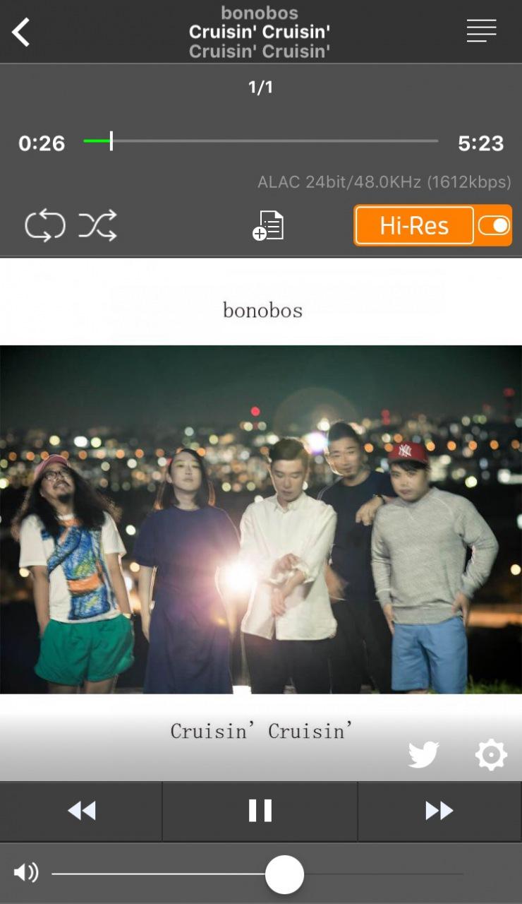 Android版に続き、OTOTOYアプリ〈ハイレゾプレイバック〉がiOS対応に