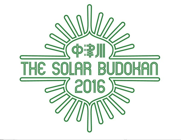 〈中津川 THE SOLAR BUDOKAN 2016〉2日間のタイムテーブル発表