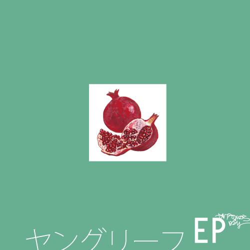 ロンリー、Less Than TVよりアルバム・リリース&先行でやけのはらとのコラボ7インチ発売