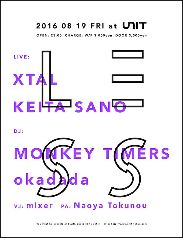 【金曜開催】XTAL、KEITA SANOがライヴにて出演──ニュー・パーティー〈LESS〉