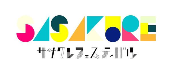 術ノ穴主催〈ササクレフェス2016〉第1弾でtricot、吉田凜音、FINAL FRASHら決定