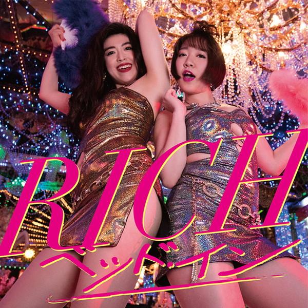ベッド・イン 味園ユニバースイベント大好評サンクスモニカ♡でe+から急遽チケット販売開始