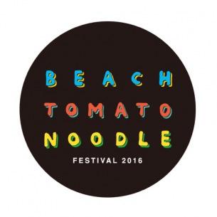 Tempalay×ドミコ主催の白昼のビーチパーティー 最終アクト&タイムテーブル発表