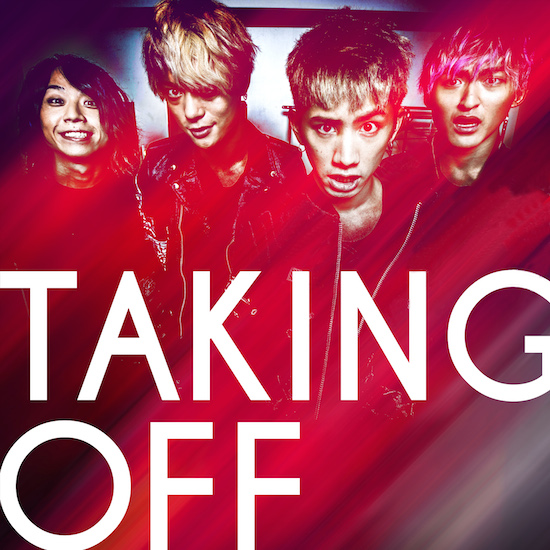 ONE OK ROCK、新曲「Taking Off」をハイレゾ配信&映画「ミュージアム」主題歌に決定!