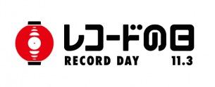 【マニア心くすぐる第1弾】「レコードの日」でおやホロもソウルフラワーも3776もいしだあゆみもヴィニール化