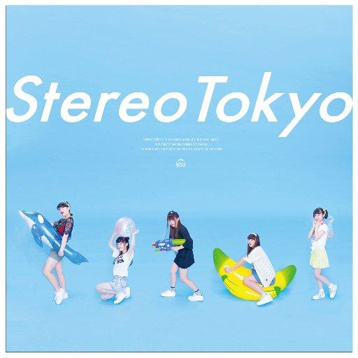 【電撃参戦】Stereo Tokyo〈夏の魔物〉朝イチ出演決定で「夏の魔物でます!!!いえーいっ!」