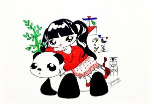今度はようなぴ 杏窪彌「ジャイアントパンダにのってみたい」REMIX企画第3弾公開
