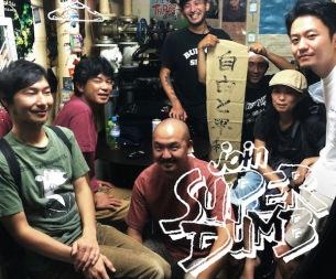 レゲエ/ダブ・バンド、SUPER DUMBが2年ぶりとなる作品『join』をリリース