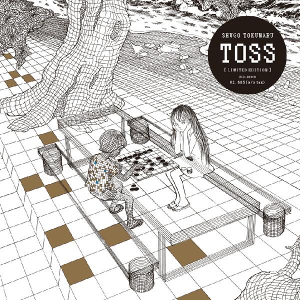 【わたしは真悟】楳図かずおワールドがトクマルシューゴ新AL『TOSS』を包み込む